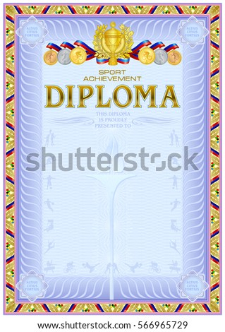 sport diploma template icons violet color stock vector  sport diploma template icons and violet color background center