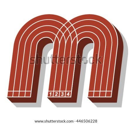 Sport font, letter M, running track, vector. - stock vector