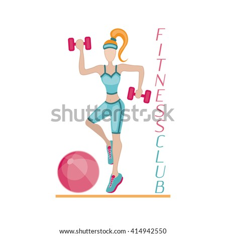 Sportswoman. element for sport motivation posters. Run motivation. Good for sport editions, fitness club, magazines and websites. Isolated objects on white background - stock vector