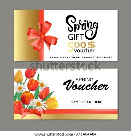 Voucher Template Premium Modern Pattern Vector Stock Vector