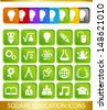 SQUARE EDUCATION ICONS / Set of icons  - stock vector