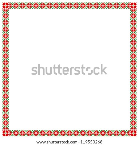 Square frame with elements of national Ukrainian embroidery. eps10 - stock vector