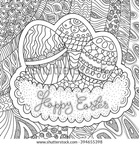 Square Shaped Vector Pattern Happy Easter Coloring Book Page For Adult And Kids