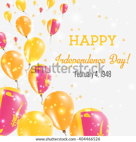 Sri lanka independence day greeting card stock vector royalty free sri lanka independence day greeting card flying balloons in sri lankan national colors happy m4hsunfo
