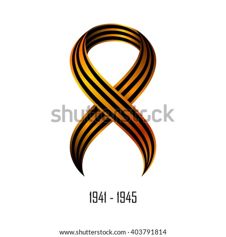 gold glitter vector icon ribbons award stock vector Ribbon Vector Art Cancer Ribbon Outline
