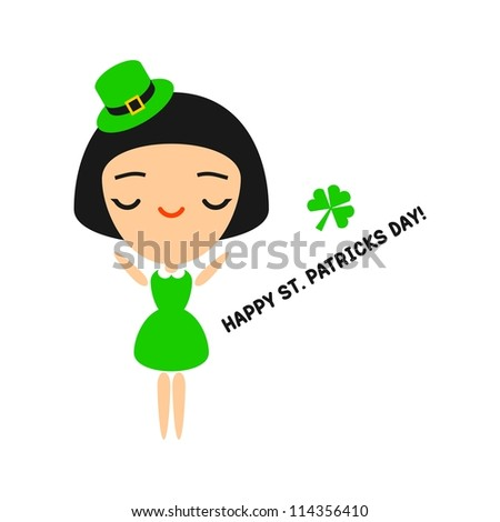 St Patrick's day greeting card (vector version) - stock vector