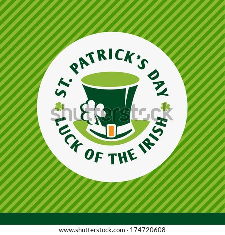 St. Patrick's Day Vector Poster Design  - stock vector