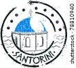 stamp Greece, Santorini - stock vector