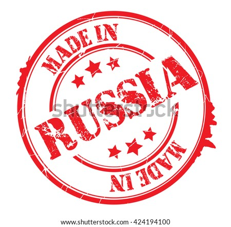 "stamp with text ""Made in Russia"" isolated on white background. Vector illustration - stock vector"