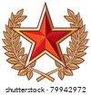 star and laurel wreath - stock vector