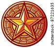 star (star seal, sign, symbol, badge) - stock vector