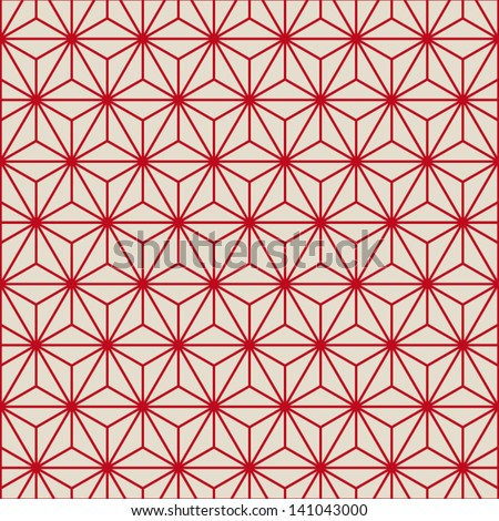 Stars seamless pattern background retro vintage design vector - stock vector