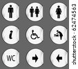 stickers with toilet signs. vector illustration - stock photo