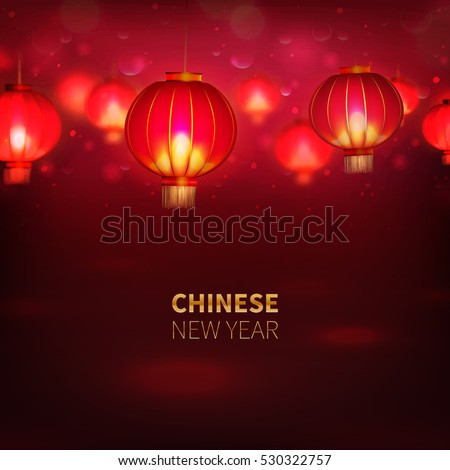 Stock vector illustration Happy Chinese New Year background, card, seamless. Chinese red paper lantern. lights. Chinese Happy New Year Traditional background. Design of holiday greeting card. EPS 10