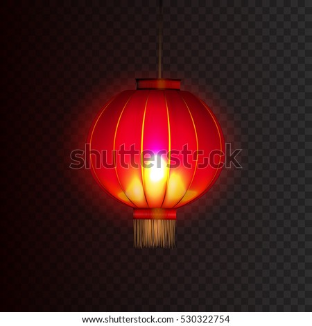 Stock vector illustration Happy Chinese New Year. Chinese red paper lantern isolated on a transparent background. Chinese lantern. China paper lamp. EPS 10