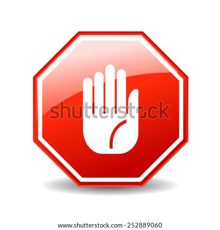 Stop vector icon - stock vector