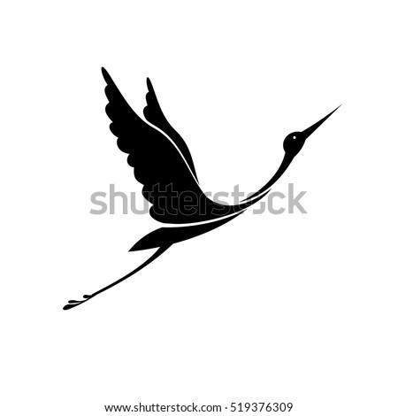stork icon logo black silhouette on stock vector 519376309 rh shutterstock com stork vector art stork vector baby