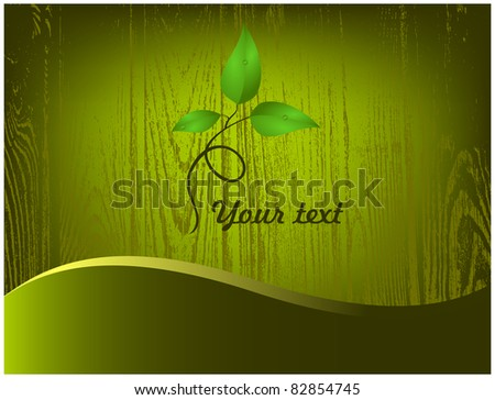 Stranded outgrowth with green leaves placed against the background of the texture of the tree - stock vector