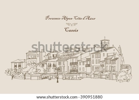 Street cafe in old city. Cityscape - houses, buildings and tree on alleyway. Old city view. Medieval european castle landscape. Pencil drawn editable vector sketch - stock vector
