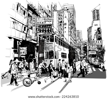 Street in Hong Kong - Vector illustration (all chinese characters are fictitious) - stock vector