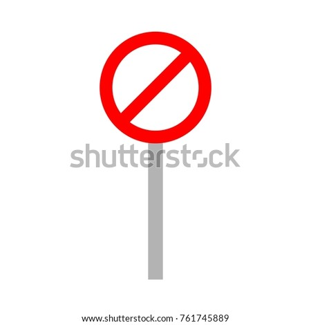 Street Signs Template Logo Stock Vector Shutterstock - Street sign template