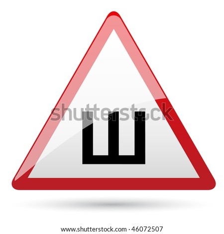 Studded Tires sign in Russia - stock vector
