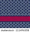 Style Seamless Blue White Red Color Knitted Vector Pattern - stock vector