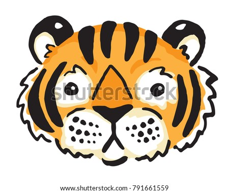 Stylised Vector Cartoon Drawing Cute Tigers Stock Vector