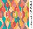 Stylish  Abstract Summer Pattern. Grunge style. - stock vector