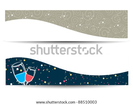 stylish banner or header for party and other occasions, - stock vector