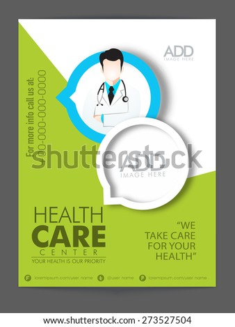 Stylish flyer or template presentation with proper image and content place holders for Health Care Center. - stock vector