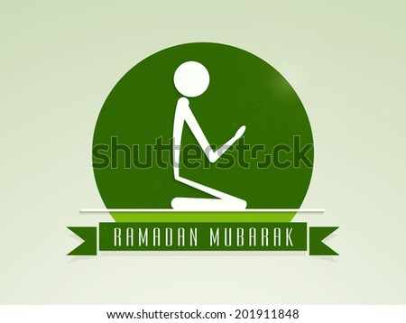 Stylish green sticky design for holy month of muslim community celebrations with illustration of a islamic man praying on green background.  - stock vector