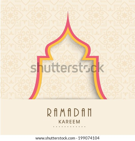 Stylish illustration of a mosque on seamless brown background for holy month of Muslim community Ramadan Kareem. - stock vector