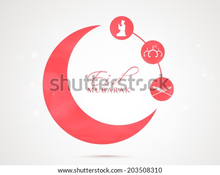Stylish pink sticky in crescent moon shape with Islamic religious book Quran Shareef, mosque and young muslim man praying on grey background.  - stock vector
