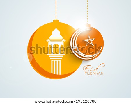 Stylish sticky design with mosque and crescent moon on grey background for Muslim community festival Eid Mubarak celebration.  - stock vector