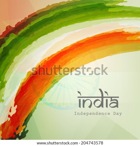 Stylish text India on Indian national flag colors background for 15th of August, Indian Independence Day celebrations.  - stock vector