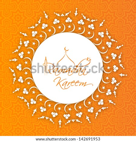 Stylish text Ramadan Kareem on floral beautiful floral decorated background.