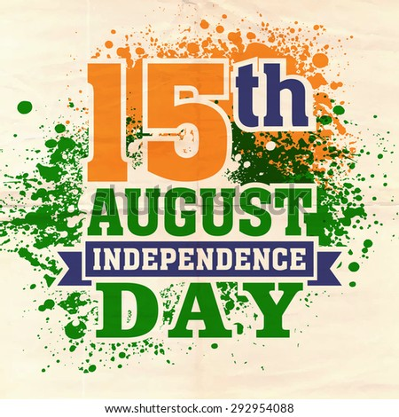 15th august stock images royalty free images vectors for 15th august independence day decoration ideas