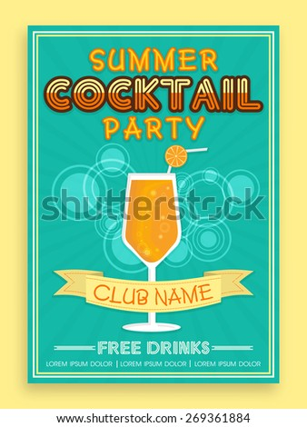 Stylish vintage invitation card design for Summer Cocktail Party. - stock vector