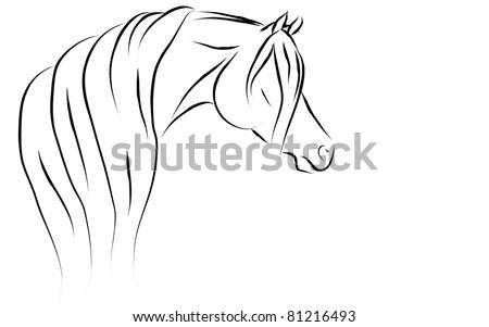 Stylized Arabian Vector Illustration - stock vector