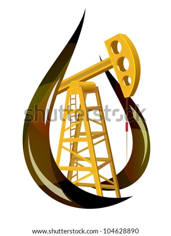 Stylized drop of fossil oil and the pump inside. Vector illustration. - stock vector