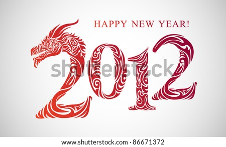 Stylized inscription 2012 decorated with dragon head - stock vector