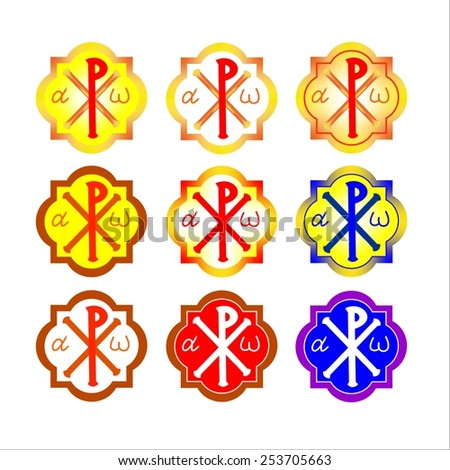 Stylized Early Christian Symbol Cross Stock Vector 253705663