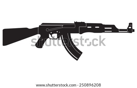 Machine Gun Icon Submachine Gun Icon or Sign