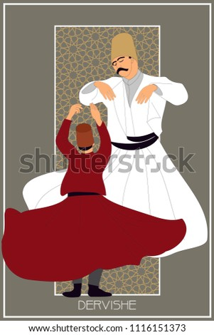 Sufi or Dervish. Symbolic study of mevlevi mystical dance. You can use it as a table, wall clock, wall paper, banner, gift card or book separator.