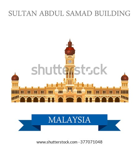 Sultan Abdul Samad Building in Malaysia. Flat cartoon style historic sight showplace attraction web site vector illustration. World countries cities vacation travel sightseeing Asia collection. - stock vector