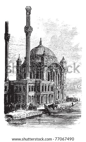 Sultan Ahmed Mosque or Blue Mosque in Istanbul, Turkey, during the 1890s, vintage engraving. Old engraved illustration of the Sultan Ahmed Mosque. Trousset Encyclopedia - stock vector