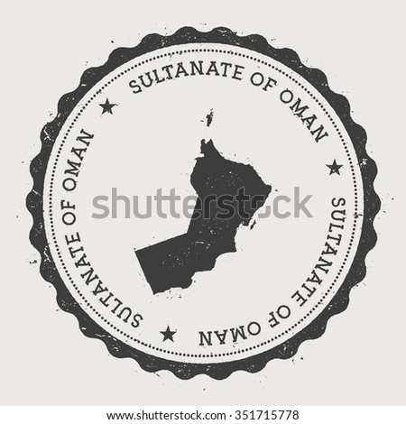 Sultanate of Oman. Hipster round rubber stamp with Oman map. Vintage passport stamp with circular text and stars, vector illustration - stock vector