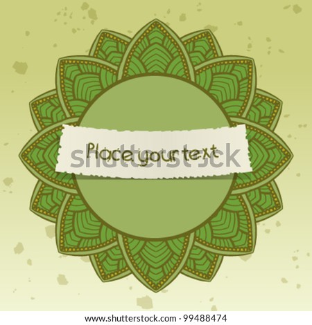 summer Abstract floral background with place for your text 7 - stock vector