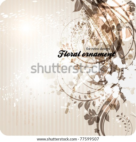 Summer retro floral bright background for vintage design. Vector. - stock vector